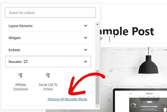 manage all reusable blocks gutenberg